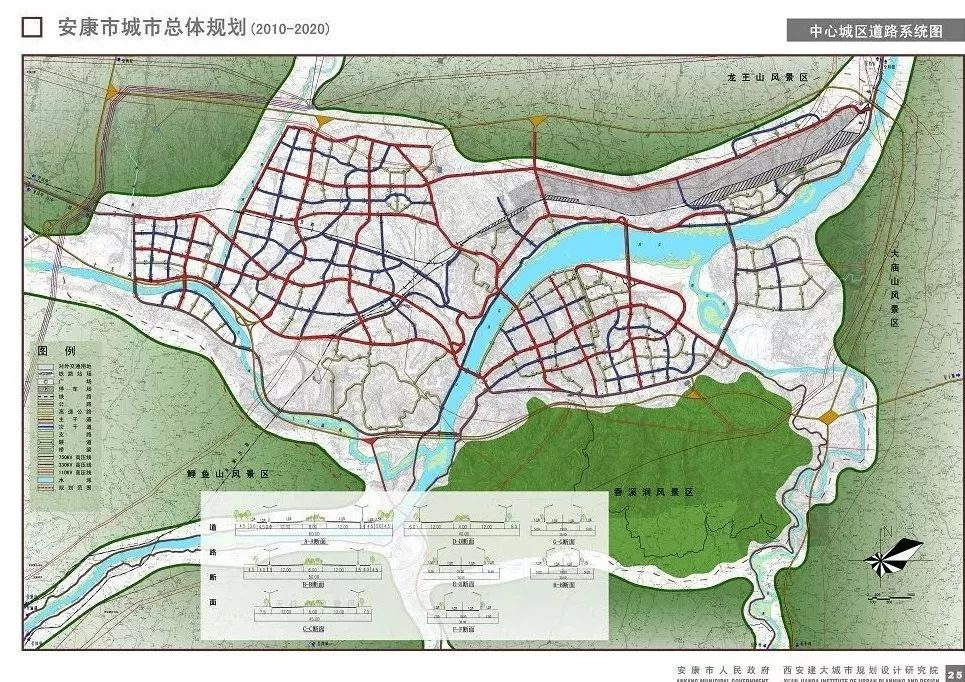 安康市经济总量_安康市地图(3)