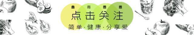 七个天然洗肺菜,每天给肺洗个澡,增强抵抗力,全家平安过大年