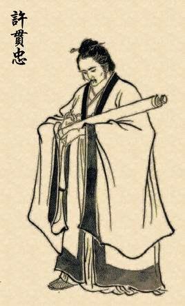 《水浒传》中的世外高人许贯忠是作者罗贯中的影子吗?