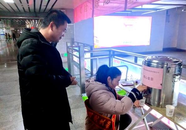 """西宁城通公司组织开展""""暖冬行动""""志愿服务活动"""