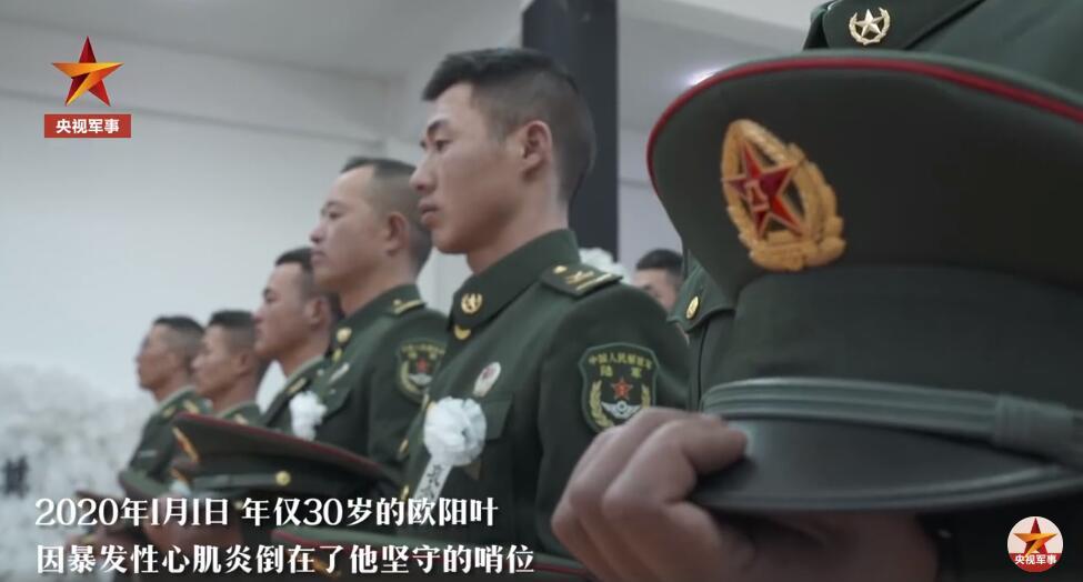 工程设计图西藏边防军人新年第一天牺牲