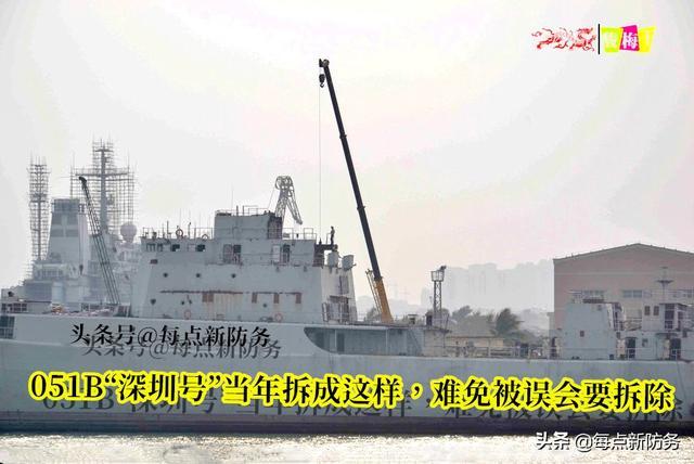 "051B""深圳舰"":实验性质浓厚的6000吨驱逐舰,4年升级战力更强"