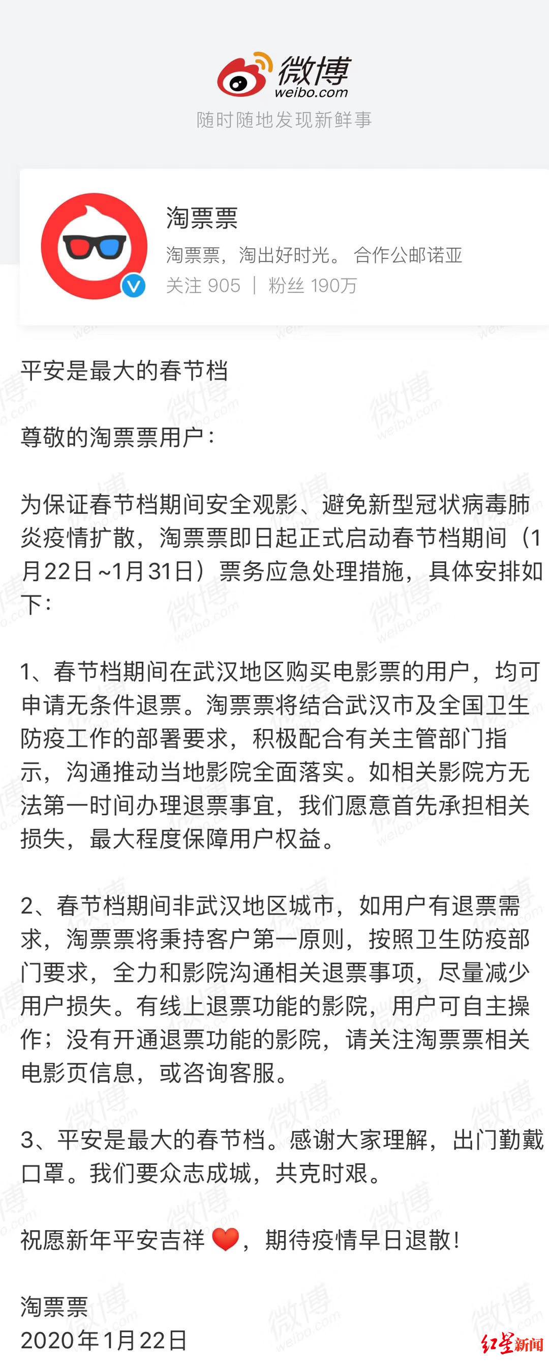重庆大学民主湖论坛肺炎疫情对票房有影响,成