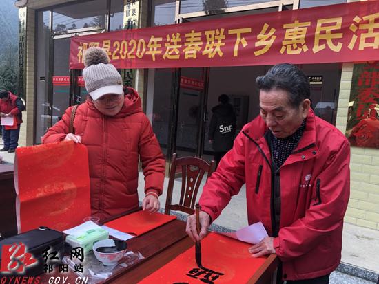 www.zslpsh.com新春走基层丨祁阳:年味儿带回家 法