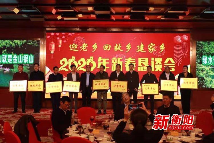 常宁gdp_2019湖南省 县 市 区 GDP排名,常宁排多少(3)