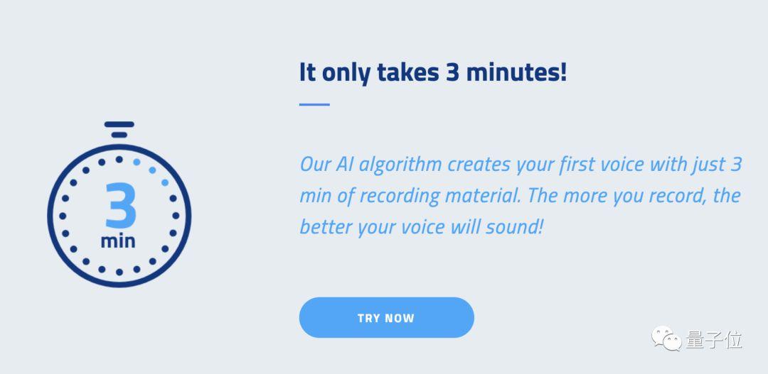 绝症老父亲即将说不了话,儿子用AI技术挽留他的声音