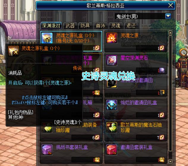 DNF:3月100级版本上线,这个材料将成赢家,韩服拍卖行上涨3倍!