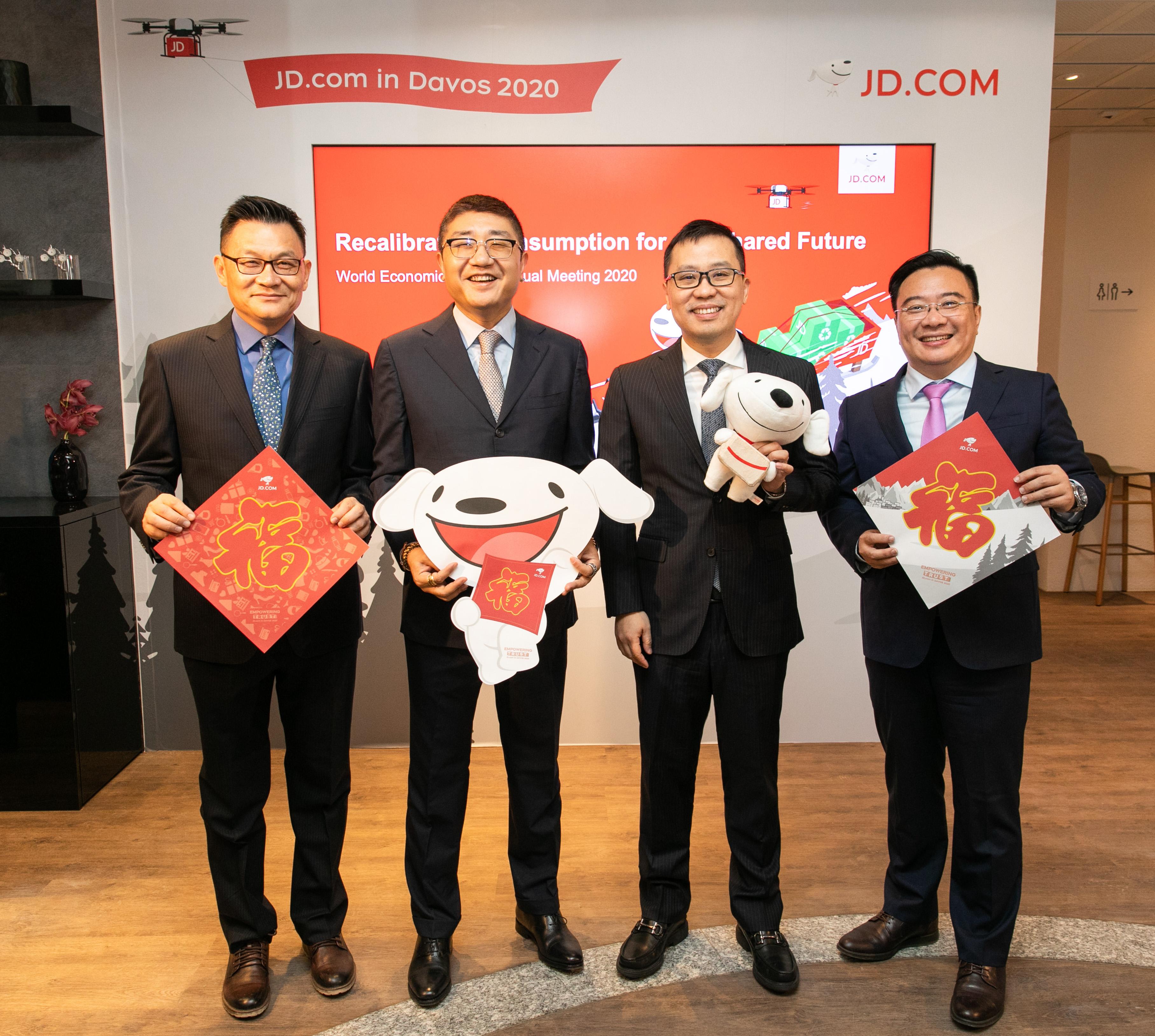 京东物流CEO王振辉再次亮相达沃斯,详解世界领先供应链企业可持续发展路径