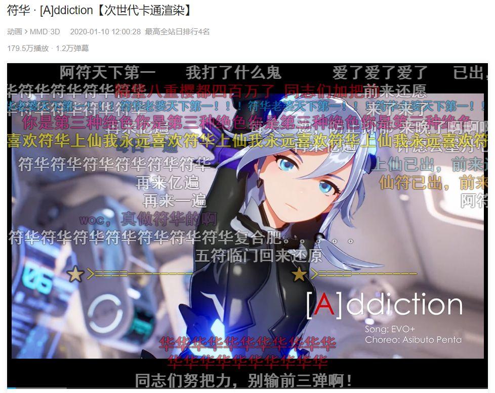 米哈游再次尝试技术突破!已使用Unreal实现实时光追+卡通渲染