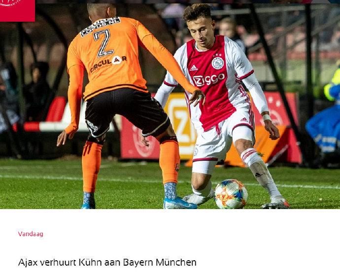官方:拜仁租借阿贾克斯20岁小将 租期至赛季结束