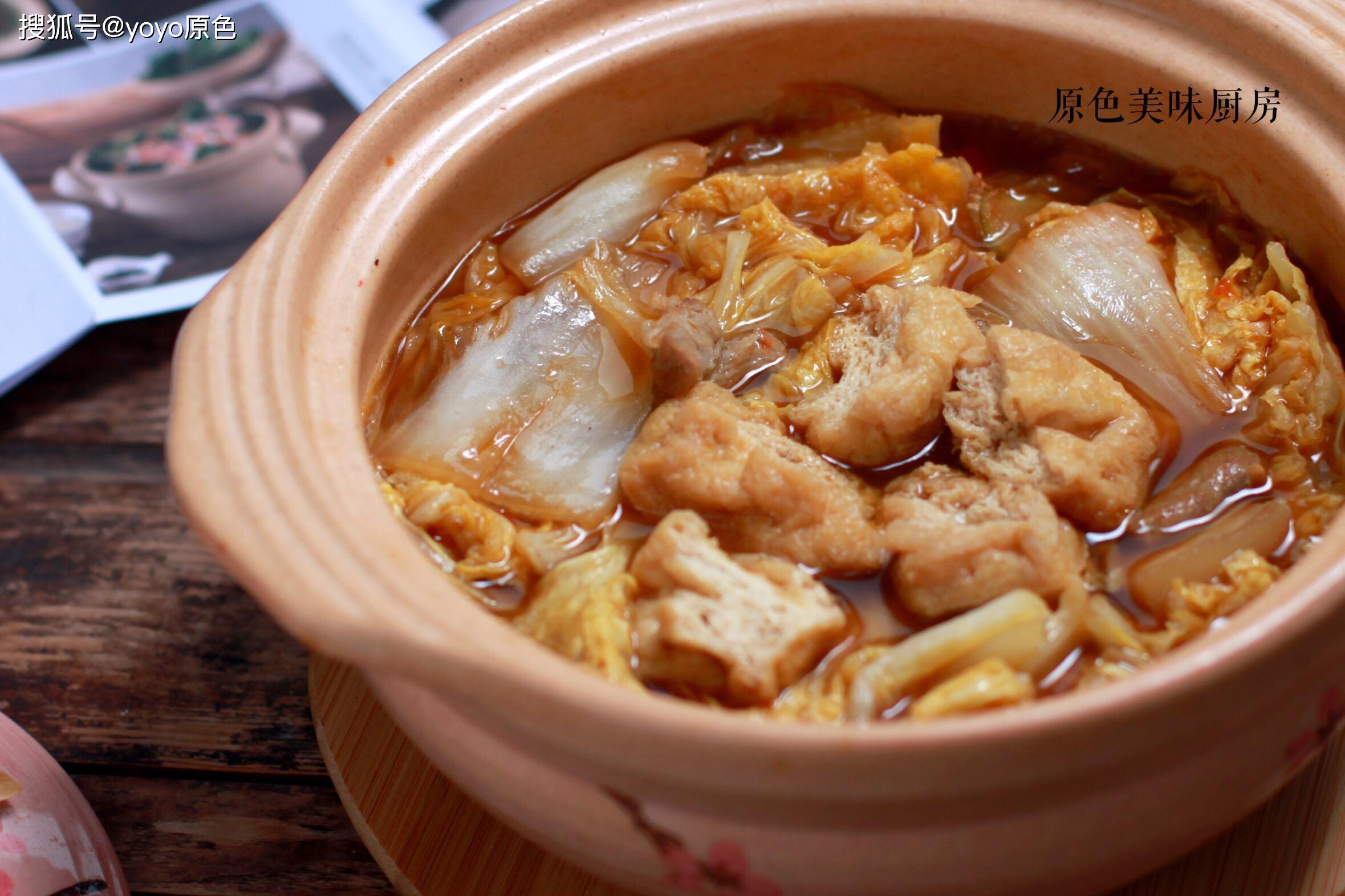 原创            过新年在家吃暖身锅,暖和又入味,吃了一次还想吃第二次