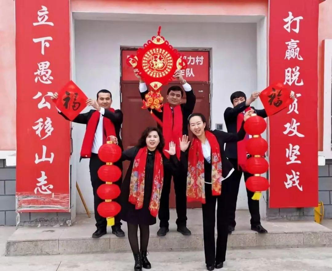 【中国梦文化进万家】红红火火迎新春