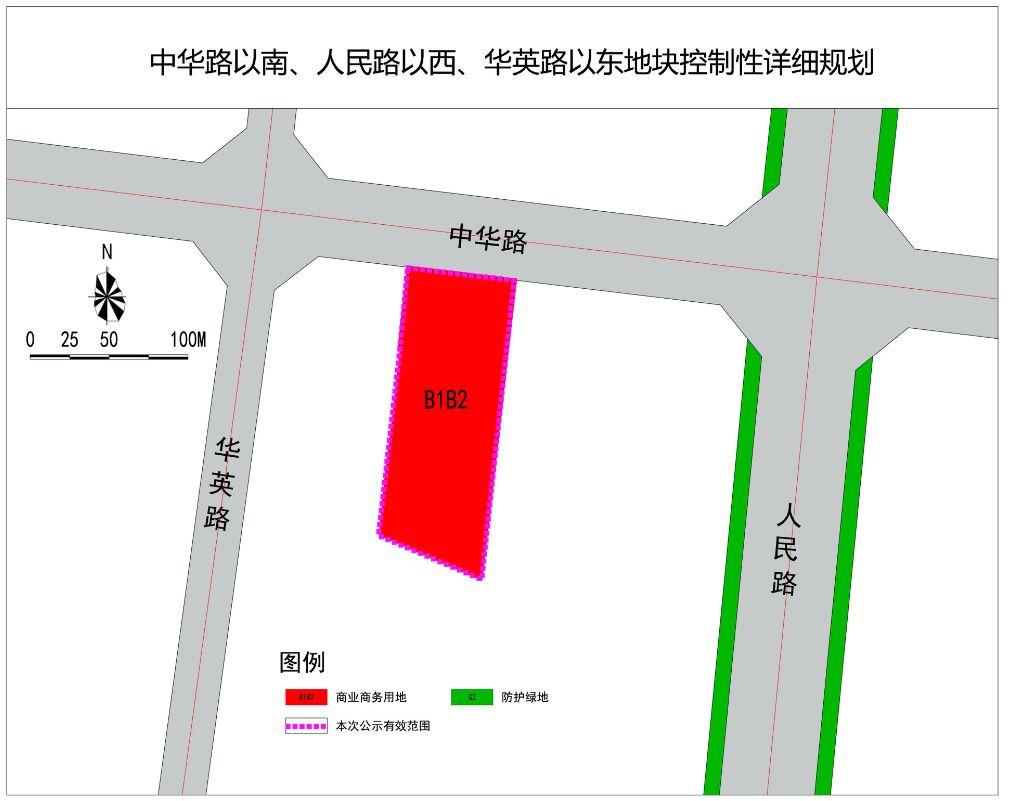 菏泽汽车北站、高铁站等3个地块规划方案公布!现征求意见!