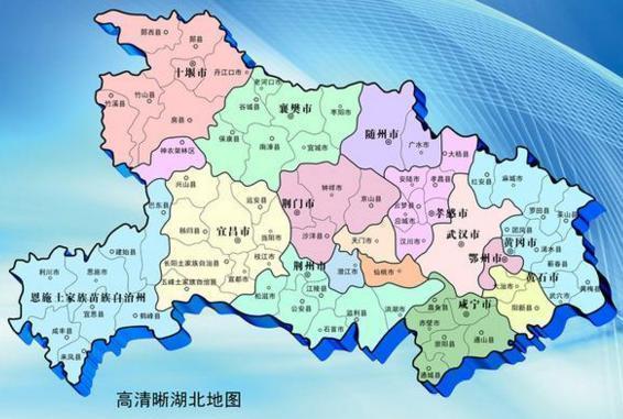 湖北省一个县,人口超30万,地处三省(市)的交界处!