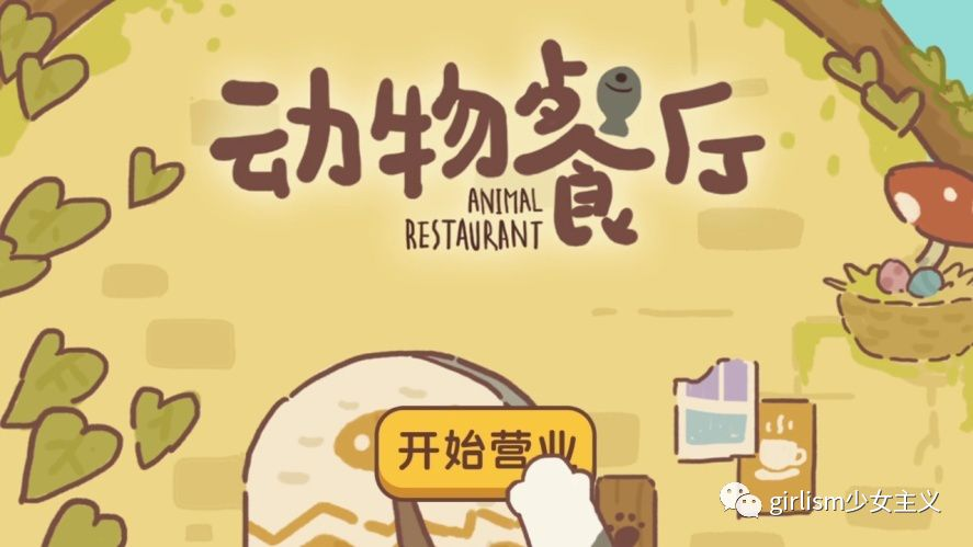 好玩可爱的模拟经营游戏,春节成为云老板月入百万?!