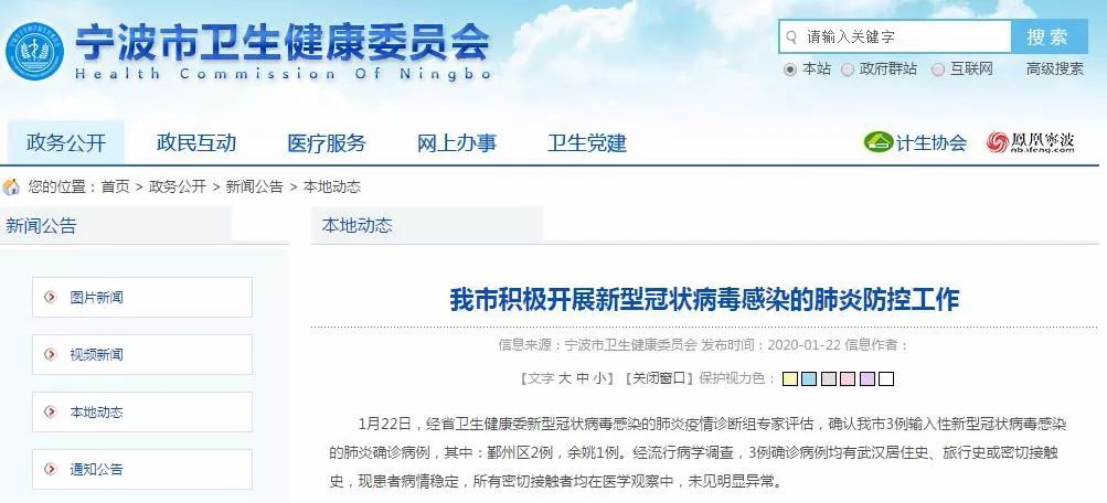 http://www.ningbofob.com/wenhuayichan/45174.html