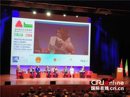 """2020""""中国意大利文化和旅游年""""在罗马开幕_意大利新闻_意大利中文网"""