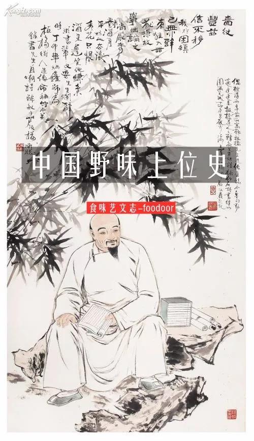 灵魂拷问:中国人为什么戒不掉野味?