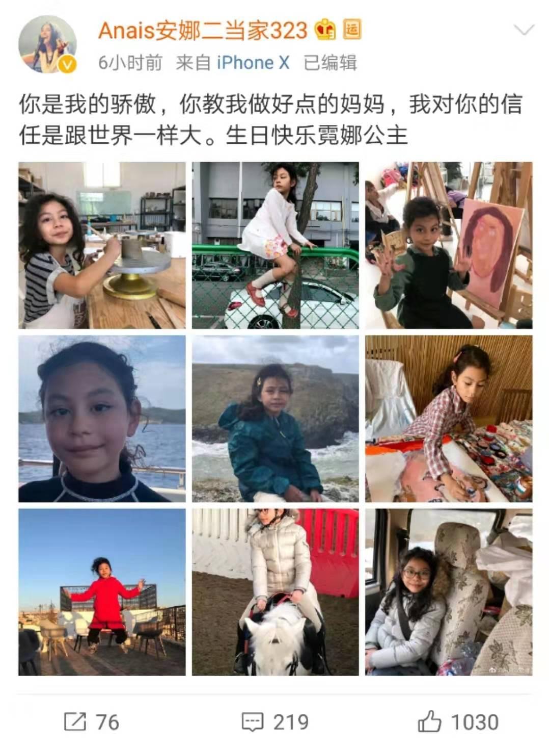 德昂族刘烨妻子为8岁女儿庆生,霓娜