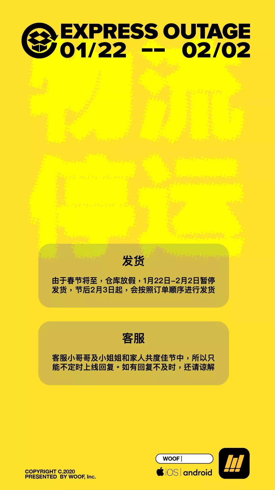 石家庄飞马物流运输有限公司-56114物流查询网