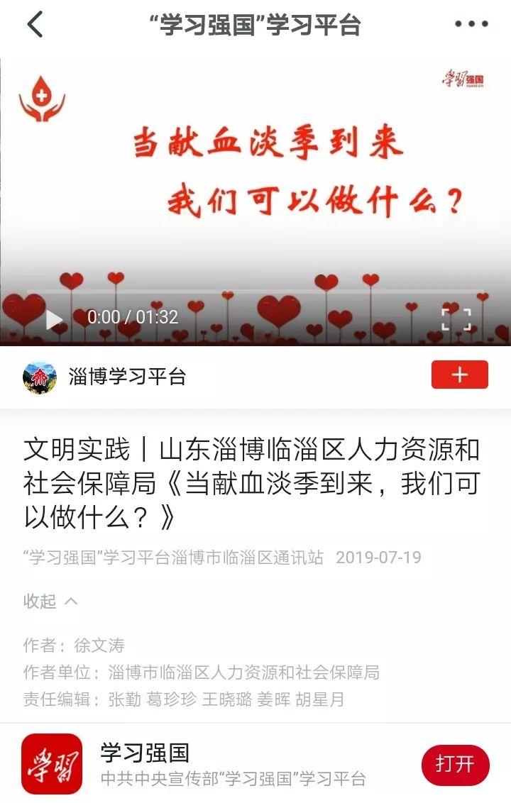 临淄人口2019_临淄中学图片