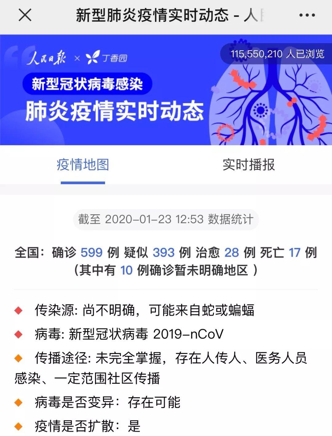 http://www.ningbofob.com/jiaoyuxuexi/45482.html