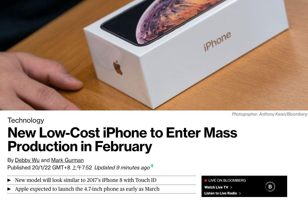 「科技V报」iPhone9或2月量产3月开卖;三星GalaxyS20系列价格提前曝光-20200122