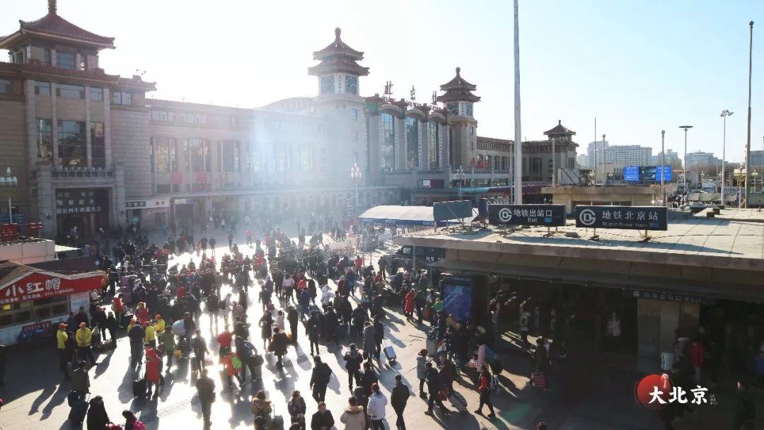 有钱没钱回家过年,春运期间,北京车站的一天!