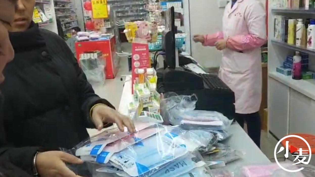 鄭州多家藥店口罩脫銷抗病毒口服液銷量激增,市民:預防疾病傳染