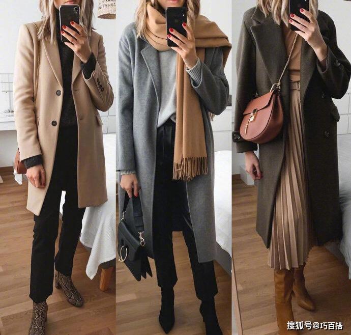 原创             冬季时髦一定要有这个配色!不仅显白更气质,搞定日常时尚