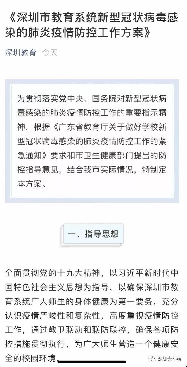 http://www.5496565.live/caijingfenxi/240467.html