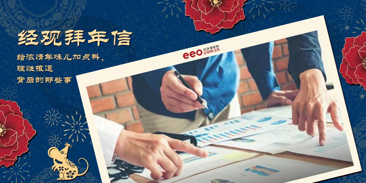 郭树清的金句常常转达中国财务政策的务实理念