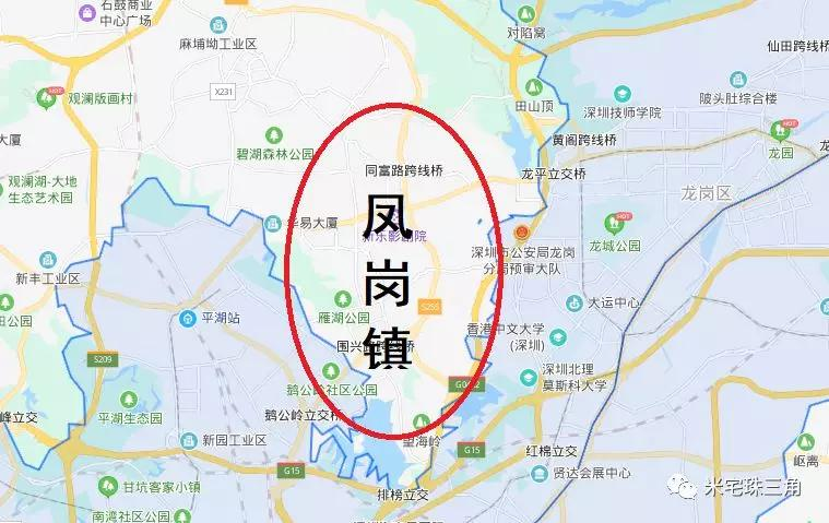 凤岗gdp_东莞各个镇街房价和GDP排名对比,居然是这样的...