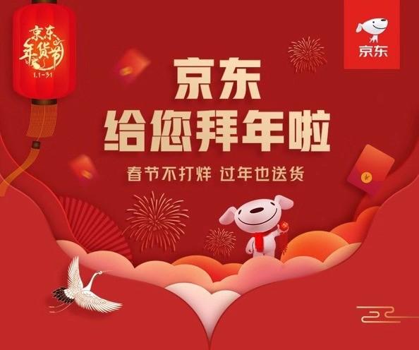 http://www.110tao.com/xingyeguancha/144672.html