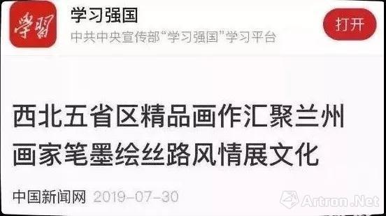 媒体九问西安中国绘院