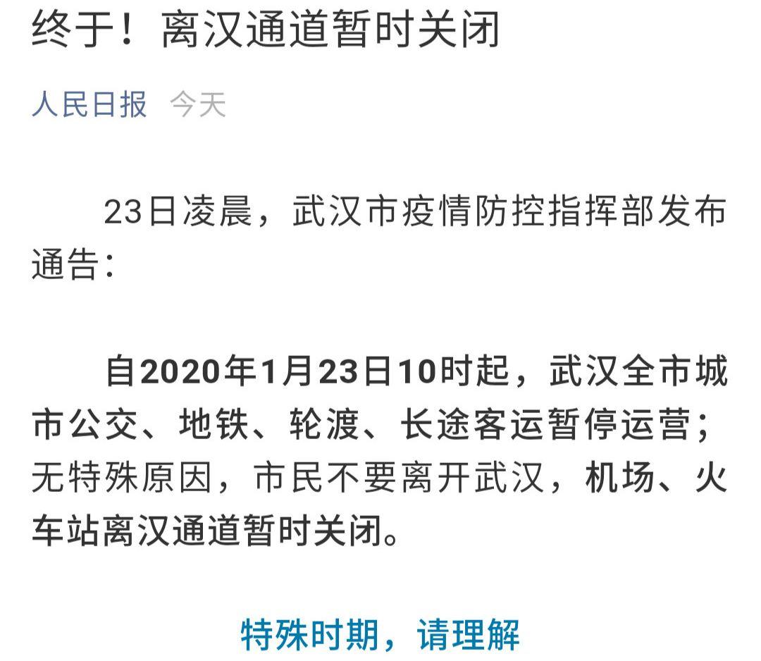 http://www.jiaokaotong.cn/kaoyangongbo/313665.html