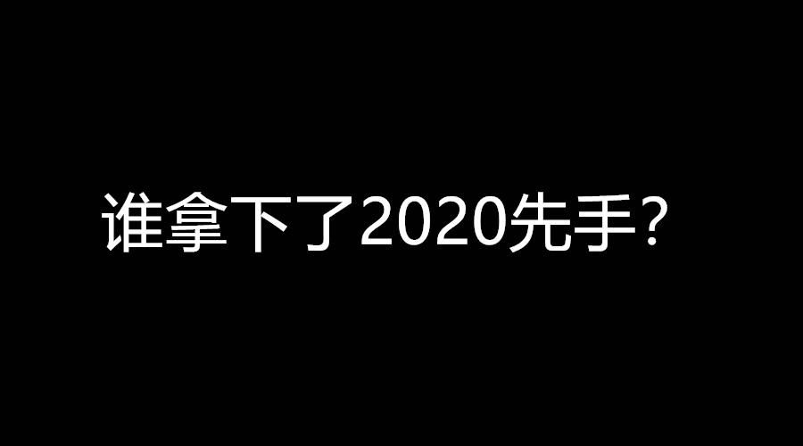 """钉科技2019年度盘点·PC芯片:英特尔、AMD、高通""""三国杀"""",谁拿下了2020先手"""