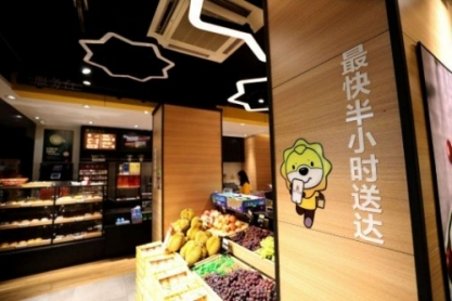 春节假期要风度更要温度,苏宁小店春节不打烊服务只增不减