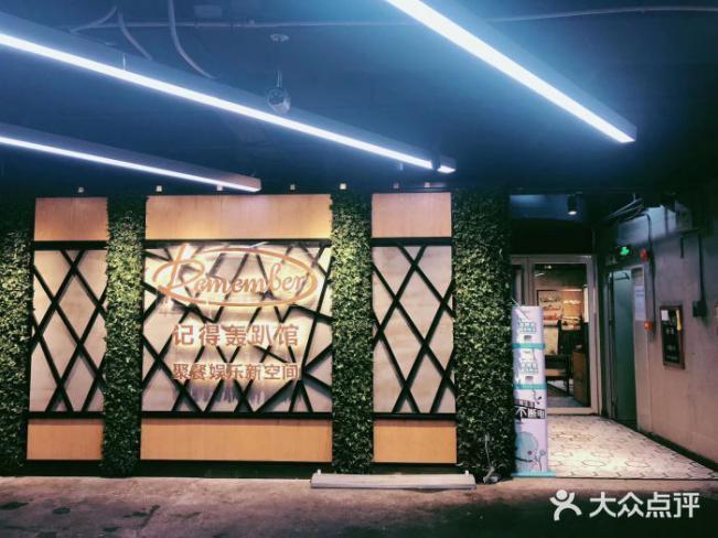 广州 | 这家主题轰趴馆,解锁团建、聚会N种新玩法!