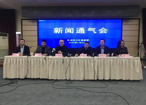 宁夏卫健委:疫情输入宁夏的风险窗口已经打开 整体防控形势严峻