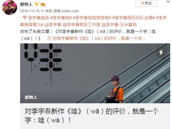 2019年华语歌曲排行榜_音乐内地