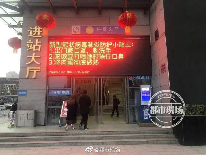 江西客运停发所有通往武汉客车 已发送的要求立即返程