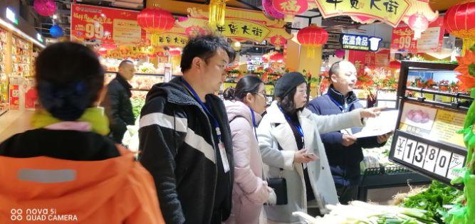 全面掌握县城区市场价格动态,做好春节前价格监测巡视工作