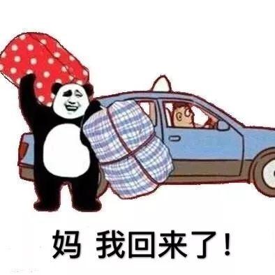 中国人的100年春节变迁史