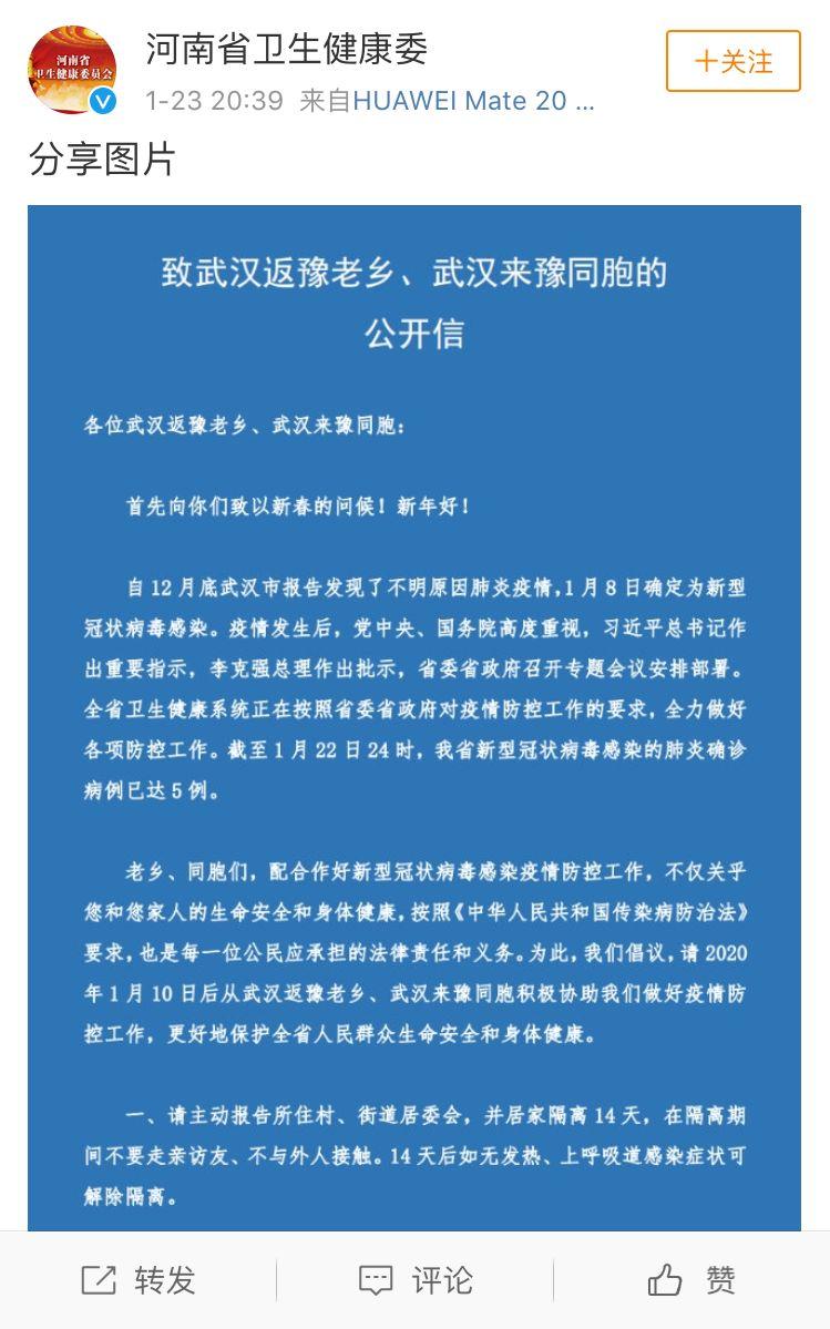 http://www.wzxmy.com/tiyuhuodong/15361.html
