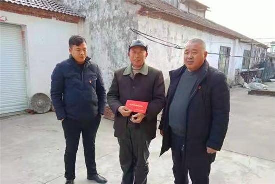 江苏省海安市曲塘镇罗町村党总支为困难老党员送温暖