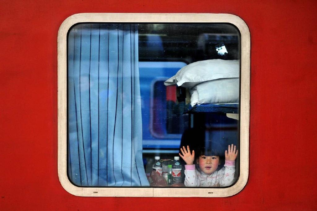 《2020中国年味最浓城市研究报告》(全文)