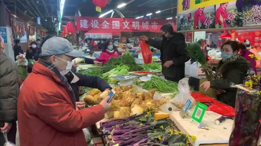 """皇冠官网app:武汉超市回应""""天价蔬菜"""" :代价没下落,提供无问题"""