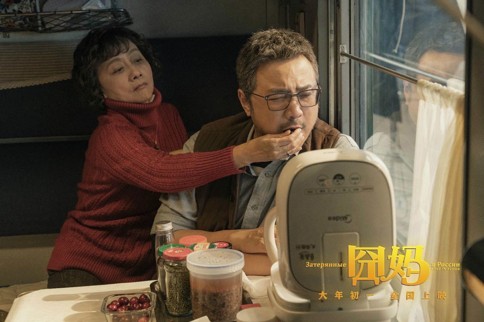徐峥回应《囧妈》网上免费播出