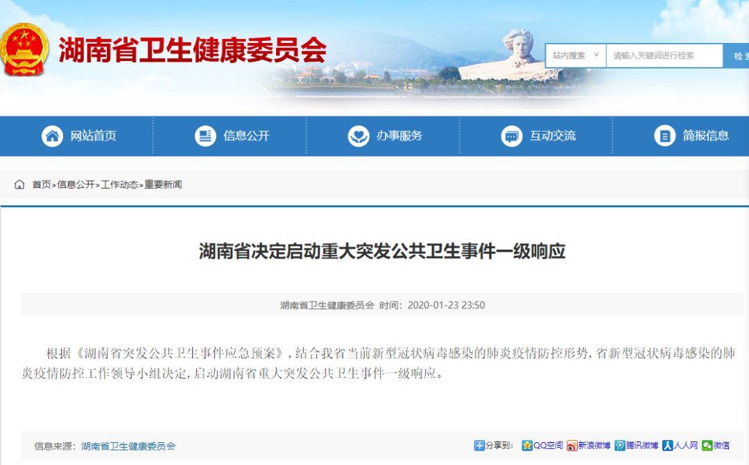 http://www.cyxjsd.icu/shishangchaoliu/101703.html